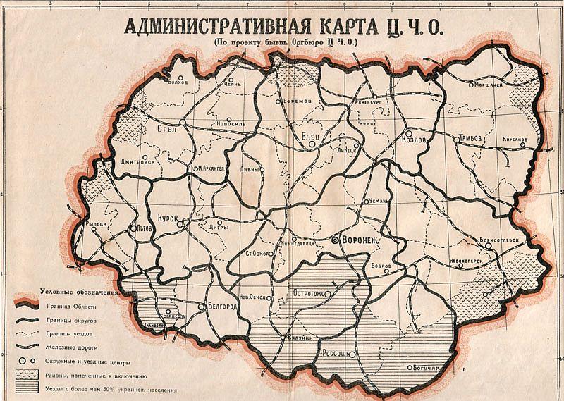 Воронеж вязание крючком